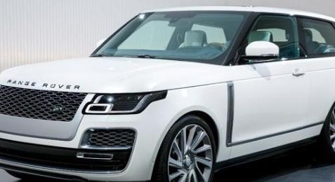 Range Rover SV Coupe将继续作为限量车型