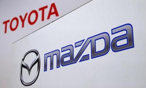 丰田 马自达将在阿拉巴马州建造价值16亿美元的工厂