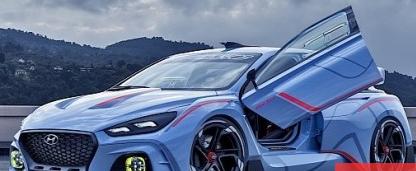 现代汽车向RN30 Concept展示380 HP颂歌