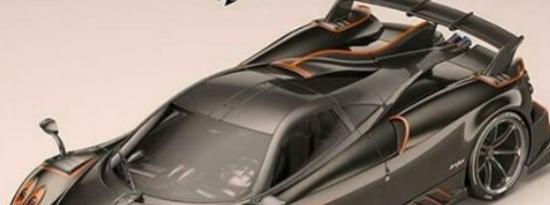 帕加尼Huayra Dragon是TopCar的一次性超级跑车