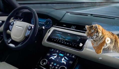 捷豹路虎开发了先进的3D平视显示器