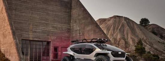 这是越野的未来吗 奥迪引人注目的全电动概念越野车
