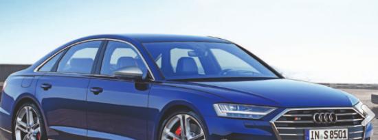 新奥迪S8接收563bhp轻度混合动力汽油V8