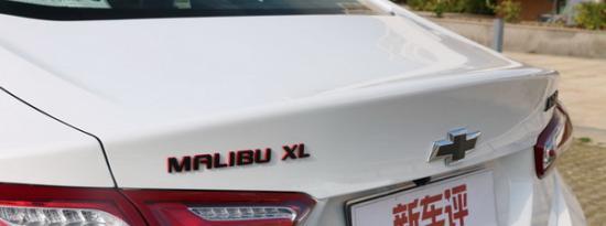 评测沃尔沃XC60及雪佛兰迈锐宝XL 2.0T怎么样
