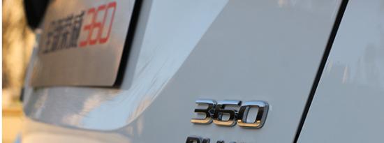 评测长安欧尚X70A及荣威360 plus怎么样