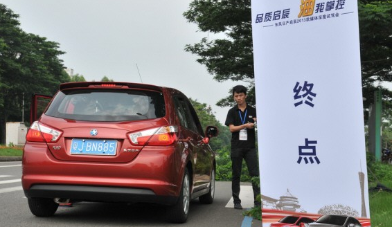 http://www.weixinrensheng.com/qichekong/1233318.html
