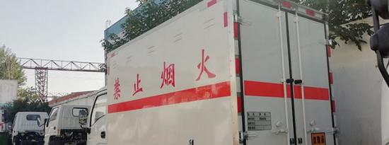 评测跃进小福星S70易燃气体厢式运输车上装盘篇及底盘篇