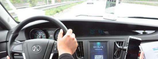 评测广汽丰田雷凌双擎怎么样及北汽EU260多少钱