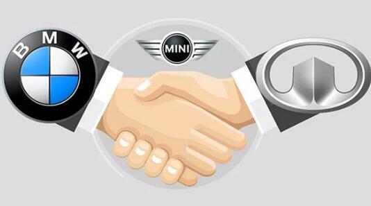 GWM-BMW的合资企业Spotlight Automotive授予营业执照