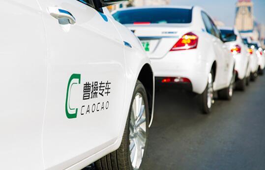 海南发布汽车共享计划 到2022年将推出6000辆共享汽车