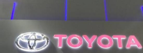 丰田汽车在中国推进电气化与出行服务