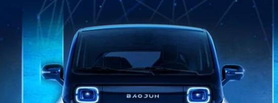 宝骏首款采用华为HiCar解决方案的车型问世