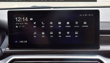 评测绅宝智道中控屏幕系统功能使用介绍
