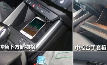 评测2019款奥迪A1车内储物格空间一览2019款奥迪A1后备箱尺寸多少
