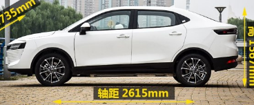 评测欧拉iQ车身尺寸及欧拉iQ补贴后售价多少