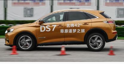 评测DS7高功率油耗大吗及DS7高功率动力性能如何