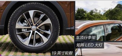 评测中华V7精英版对比豪华版配置差异区别及中华V7尊贵版和旗舰版配置差异对比