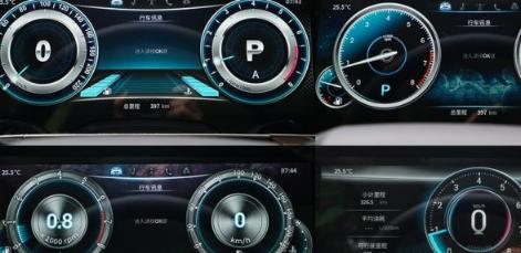 评测君马S70全液晶仪表盘怎么样及君马S70车载多媒体系统功能介绍