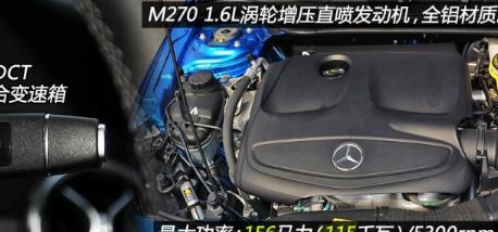 评测奔驰A200发动机好吗及 奔驰A200动力好不好