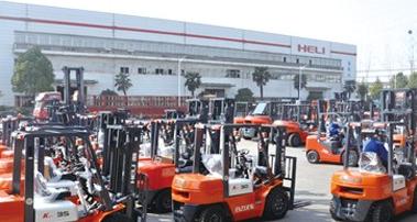 安徽叉车集团以践行五大发展理念为主线以市场需求为导向