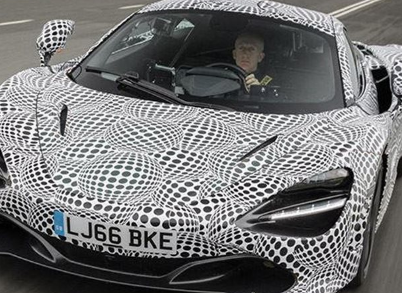 迈凯轮的未来终极系列超级跑车将有实际名称