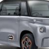 标致汽车推出虚拟出行解决方案Ami