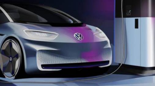 大众汽车知道它不仅要向客户提供电动汽车