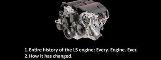 通用汽车标志性LS V-8发动机简史