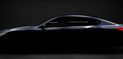 宝马8系Gran Coupe预览版 新4门轿跑车