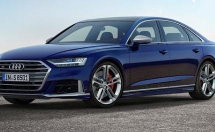 奥迪透露了2020年奥迪S8性能豪华轿车 展示了经过修饰的设计