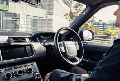 捷豹路虎将于2028年提供自动驾驶汽车