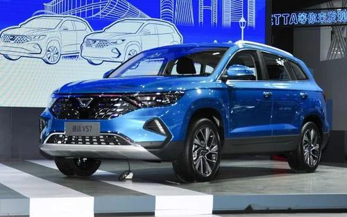 评测:新宝骏RM-5车联网1.5版性价比怎么样及其性能简介