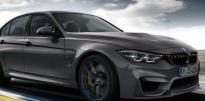 2020款宝马M3 CS在澳大利亚发售 售价179,900澳元