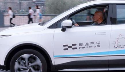 Aiways U5将达到德国市场在2020年的SUV用电动驱动器