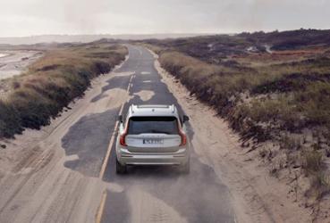 沃尔沃发布了XC90旗舰SUV的更新版本