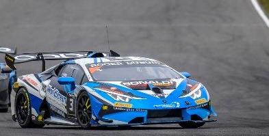 兰博基尼宣布2020年欧洲超级Trofeo比赛日期