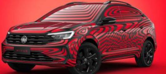 大众Nivus SUV轿跑车在新的预告片图像中透露