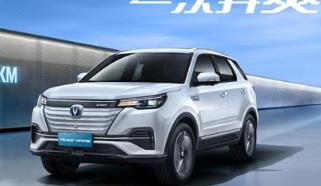 长安新能源正式宣布 旗下紧凑型SUVCS55纯电版将于7月上旬正式上市