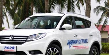 东风小康汽车有限公司向国家市场监督管理总局备案了召回计划