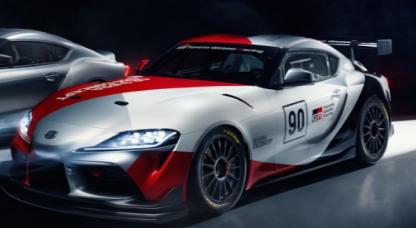 丰田汽车已经在日内瓦车展上展出了Supra的赛车概念版