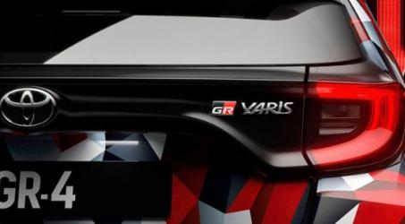 丰田Yaris GR-4 热舱口将采用涡轮增压三缸发动机和全轮驱动