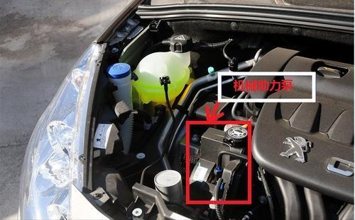 如何查看方向盘助力油是否缺少