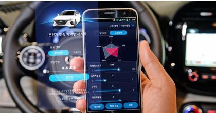 现代汽车发明了新的手机应用程序 可以让您更快地提高电动汽车的速度