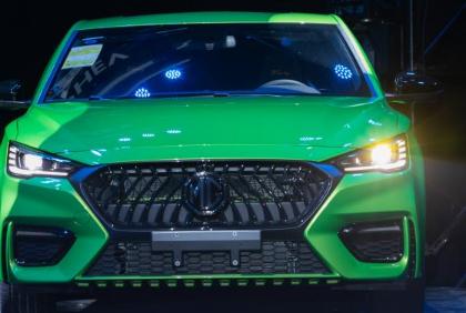 2020款名爵6 PHEV正式上市 新车供推出四款配置车型