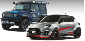 铃木在2020年东京汽车沙龙上融合了汽车