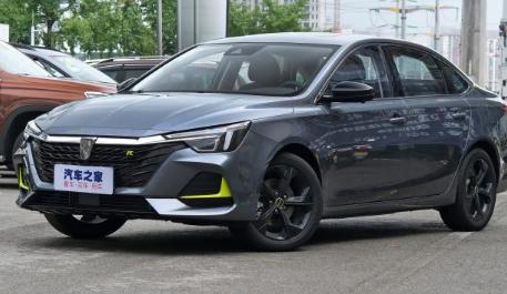 荣威i6 MAX新车将推出燃油版和插电式混合动力版