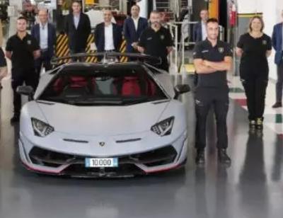 兰博基尼Aventador产量达到10.000件