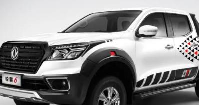 郑州日产锐骐6新车推出三款车型 售价10.08万元起