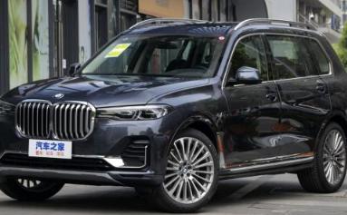 宝马官方表示2021款宝马X7正式上市 新车共推出8款车型