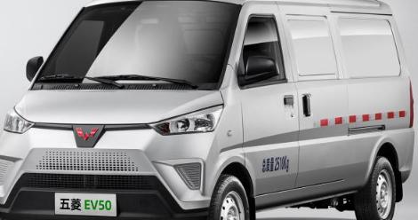 五菱EV50纯电动5座版车型正式上市 新车共推出3款车型配置
